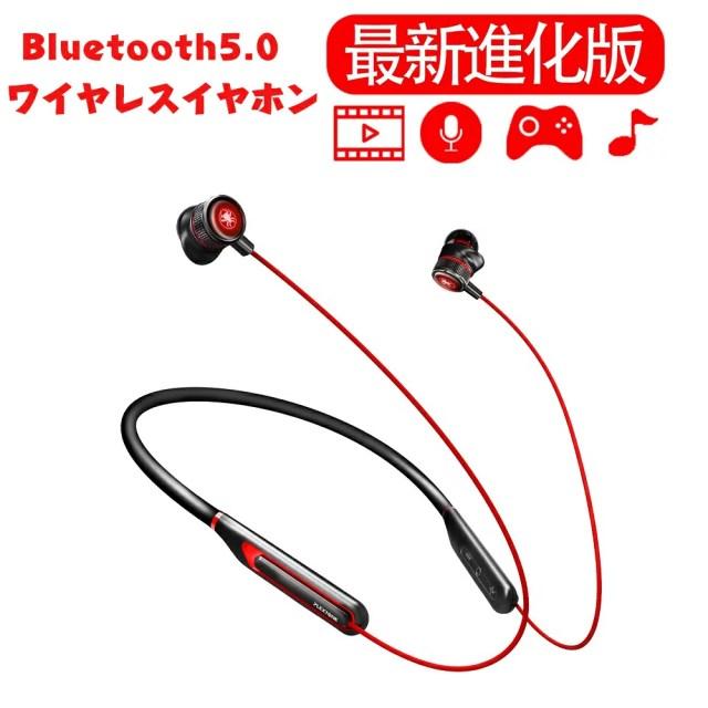 ゲーミングイヤホン ワイヤレス 超低遅延接 Bluetooth5.0 カナル型 ネックバンド型 7.1ch スマホ 対応 マイク付き ブラック G2