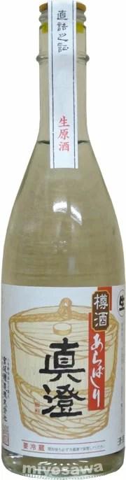 【2017年新酒】真澄「あらばしり樽酒」[720ml]