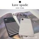 【新品未使用】【iPhoneXR用】kate spade ケイトスペード (R)ハイブリッドカバー ブラック/……