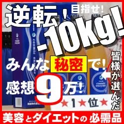 「<TV話題>超急ぎっ!→先着順で10%OFF!→逆転の【-10kg!】超人気!これが、本物の酵素原液(糖蜜水で薄めていません)。ファスティング酵素ドリンク!楽天...」を楽天で購入