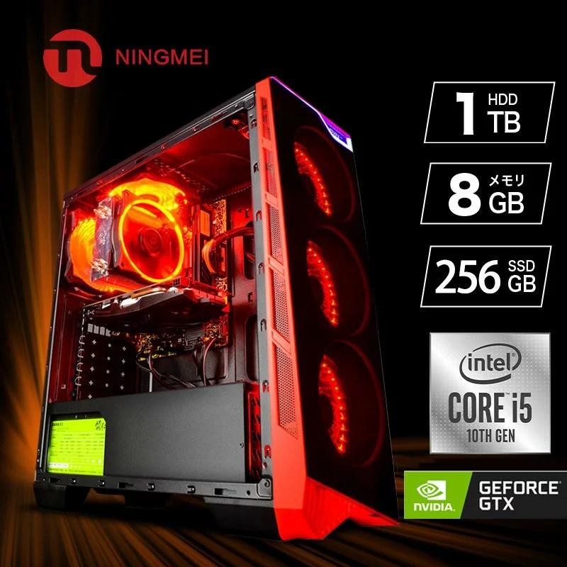 ゲーミングPC フォートナイト デスクトップパソコン 本体【Intel Core i5-10400F