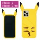 ポケットモンスター シリコンケース iPhone 12 iPhone12 Pro ケース スマホケース ピカチュウ ……