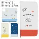 ディズニー 手帳型 ケース iPhone 12 iPhone12 Pro スマホケース キャラクター フリップ カバ……