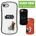 スターウォーズ ハイブリッドケース iPhone8 iPhone7 おしゃれ ガラスケース スマホケース 映……