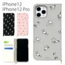 ピーナッツ 手帳型 ケース iPhone 12 iPhone12 Pro ケース スマホケース キャラクター ピンク ……