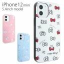 サンリオ ソフトケース iPhone 12 mini ケース スマホケース マイメロディー キティちゃん シ……