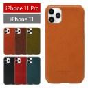 iphone11 pro ケース 栃木レザー ハード iPhone 11 Pro iPhone11 高品質 レザー 青 黒 赤 スマ……