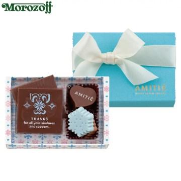 バレンタインチョコレートアミティエ[No.2Thanks]ライトブルー5個(ミニバッグ付)/モロゾフ
