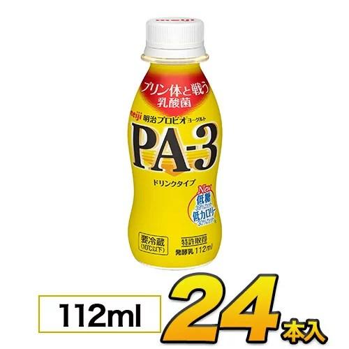 明治 プロビオ ヨーグルト PA-3 ドリンク 【24本入り】 112ml 飲むヨーグルト のむヨー