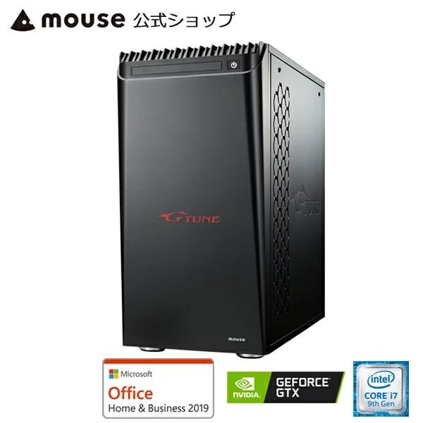 【ポイント5倍♪】G-Tune HN-Z-2070Super ゲーミングPC eスポーツ デスクトップ パソコン Core i7-9700K 16GB メモリ 256GB M.2 SSD(NVMe) 1TB HDD GeForce RTX2070 Super Microsoft Office付き mouse マウスコンピューター PC BTO 新品