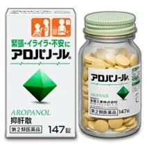 【全薬工業】アロパノール147錠【第2類医薬品】