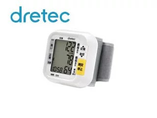 DRETEC/ドリテック BM-100WT 手首式血圧計(ホワイト)