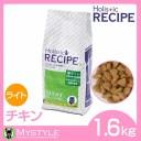 ホリスティックレセピー 猫 ライト 1.6kg(400g×4)肥満・運動不足(減量・体重管理)