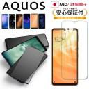 【9/10限定 全10%引券配布】AQUOS ガラス フィルム zero5G basic R5G Sense3 basic アクオス ……
