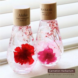 母の日 カーネーション ハーバリウム 名入れ 花 プレゼント