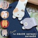 AQUOS sense4 ケース sense5g ケース 手帳型 aquos sense4 lite basic ケース アクオス 手帳型……