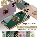 iphone12 ケース iphone12Pro iphone12 mini iphone12promax iphone13 pro max mini iphone11p……