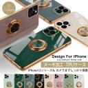 iphone12 iphone12Pro iphone12 mini iphone12promax iphone11 iphone11Pro iphone11 pro max ……