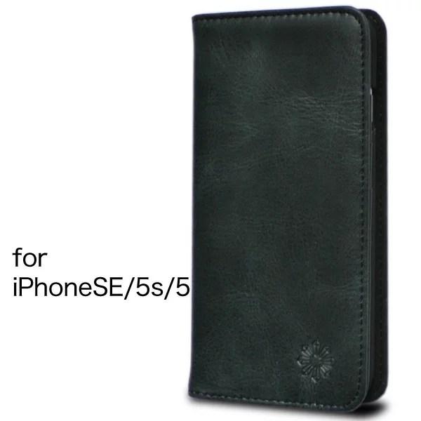 iPhone SE iPhone5/5S アイフォン ケースカバー 手帳型 本革 レザー 財布型 カ