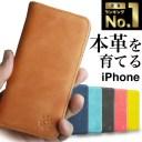 【圧倒的な高評価レビュー5900件超!】iPhone12 ケース iPhone11 ケース 手帳型 本革 iPhone s……