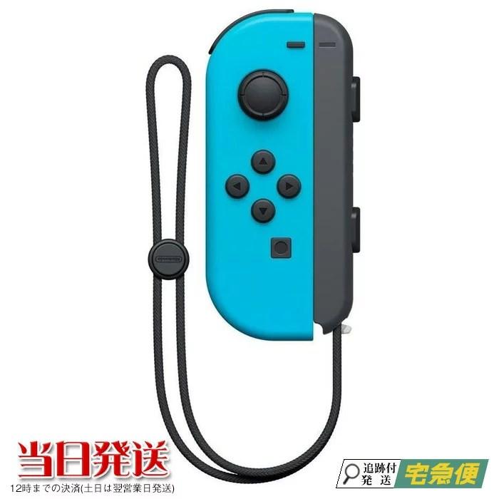 Joy-Con(L) ネオンブルー Nintendo Switch ニンテンドー スイッチ 単品 コ