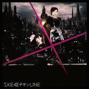 チキンLINE [CD+DVD/イベント参加券付限定盤/Type B][CD] / SKE48