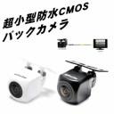 パイオニア サイバーナビシリーズ AVIC-VH0999Sナビ専用 バックカメラ 取付け説明書付属