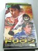 r1_72551 【中古】【VHSビデオ】ドリヴン【字幕版】 [VHS] [VHS] [2002]