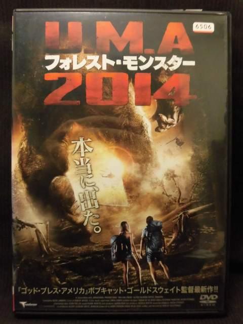 ZD21156【中古】【DVD】U.M.A2014フォレスト・モンスター