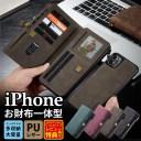 iPhone13 Pro ケース 手帳型 iPhone 13 iPhone13mini iPhone13promax iPhone12 Pro iphone se2……