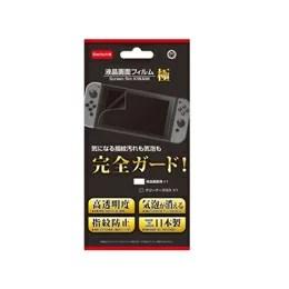 ☆コロンバスサークル Nintendo Switch用 液晶画面フィルム 極 CC-NSSKF-CL