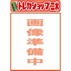 (予約)スプラトゥーン2 きせかえギアコレクション3(食玩)BOX 2018年9月発売予定