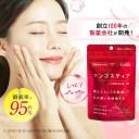 製薬会社の糖化サプリ 【公式】マンゴスティア 日本新薬 機能性表示食品 抗糖化 抗酸化 肌乾燥