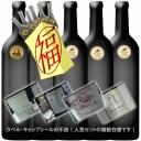 【福袋】訳あり 福袋 金賞受賞ワイン6本セット 色が選べます
