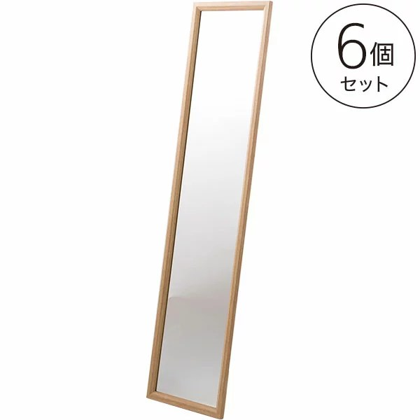 ウォールミラー Nベイシス3 120 6枚セット(LBR) ニトリ 【玄関先迄納品】