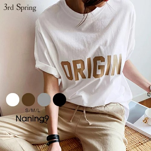 ≪在庫あり≫NANING9(ナンニング)ORIGIN半袖Tシャツ【3/18再販】【メール便】韓国 韓