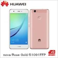 【送料無料】ファーウェイジャパン nova/Rose Gold/51091FFP