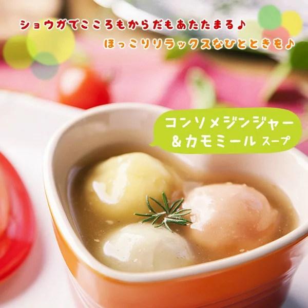 【予約】はぴまるHAPPYMARU【よくばり女子の水餃子】