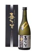 【北海道産さつま芋使用】38%本格芋焼酎『喜多里』黒麹仕込 甕貯蔵 720ml