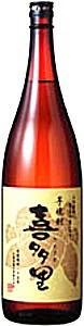 】【北海道産さつま芋使用】 本格芋焼酎『喜多里』 ・25度1.8L