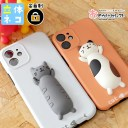 iPhone12 ケース かわいい iPhone se 12 mini Pro ケース 猫 iPhone11 ネコ ねこ 立体 おもし……