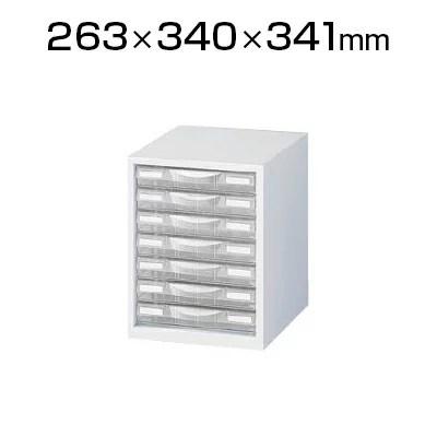 スチール製 A4判1列浅型7段 整理ケース(卓上用) ホワイト プラスチック引出し 幅263×奥行3