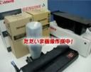 送料無料リコー(RICOH)IPSIOトナータイプ3500BKブラック国内純正品
