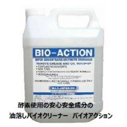 ポイント10倍、アルカリ性おすすめ強力油落とし洗剤、強力酵素