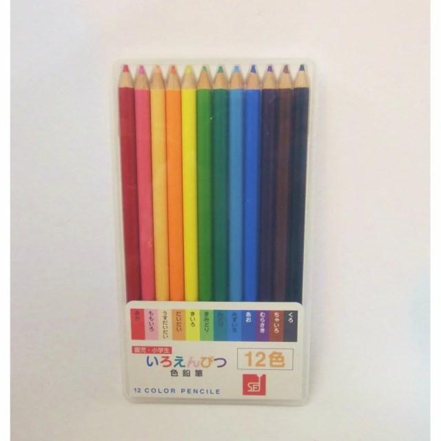 【メール便なら送料120円】サンフレイムジャパン 色鉛筆12色セット(PP) 380-4205 3804205
