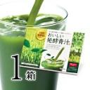 おいしい発酵青汁 3g×30包入り 300億個の乳酸菌 美濃白川茶入り 国内産 国産 健康をサポート 飲みやすい 甘くない 甘さ控えめ