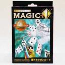 手品 マジック【MAGIC+1 楽々ミリオンカー】ディーピーグループ
