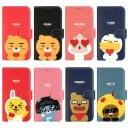 [KAKAO Friends Love Diary カカオ フレンズ ラブ ダイアリーケース] iPhone X XS SE 第2世代 ……