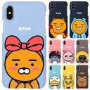 [KAKAO Friends Cutie Hard カカオ フレンズ キューティ ハード] iPhone SE第2世代 8 8Plus 7 ……