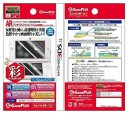 【中古】アンチリフレクションフィルム+防指紋 for 3DS LL